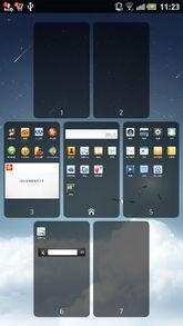 00baiducmv3-百度易手机 简洁易用的基础功能