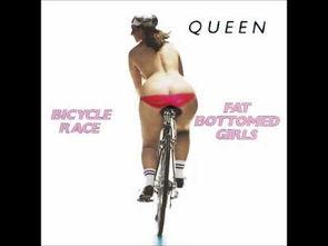 Queen的《Fat Bottomed Girls》... Spurlock的纪录片《super size me...
