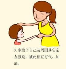 3.多给予自己及周围其他亲友鼓励,彼此互相打气、加油.-地震后如何...