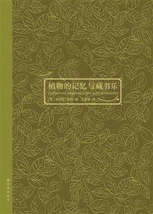 乔姆斯基的小册子《句法结构》,和雅各布森的《俄国形式主义》,...