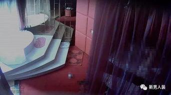 多少情侣酒店安装了摄像头