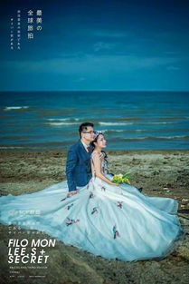 青海旅拍婚纱写真摄影工作室 安宇映画