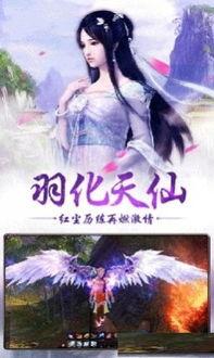 星月神剑官网版下载 星月神剑手游下载v1.1.2 安卓版 2265手游网