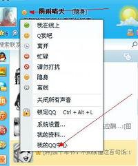 怎么才能恢复一年前删除的QQ好友