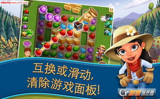 开心农场丰收交换内购破解版下载1.0.1900 安卓版 西西安卓游戏
