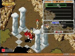 您未必知道石器时代精灵隐藏在武器中 龙腾世界 5617游戏主题站 官方...