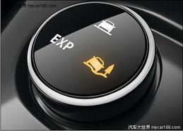 ...三种驾驶模式的牵引力控制系统-日内瓦车展首发 雷诺风景XMOD官...