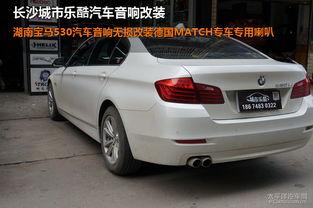 2010款宝马5系 520Li 豪华型改装 论坛车友内饰 轮毂等改装作业