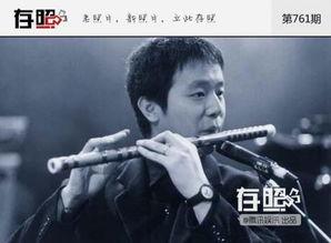 图为窦唯吹笛子-曾经惊艳时光的男神 窦唯红|吹笛迷倒众生