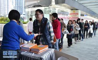 香港市民关注2016年施政报告发布