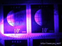 普30大小暗码荧光种种