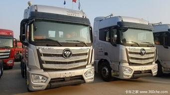 新车促销 商丘欧曼EST牵引车售38.38万