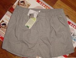添香防辐射男式内裤带礼盒, 45折还包邮