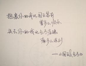 手写句子 歌词 原创壁纸 励志壁纸 哲理 手写情