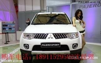 帕杰罗是三菱家族中目前在售车型中最大且越野能力最强的SUV,第四...
