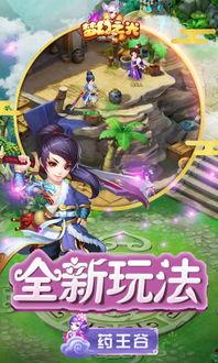 梦幻之光破解版1.0.1免费版下载 角色扮演游戏 游乐园