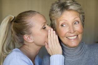宽心态   与婆婆相处,彼此要学会放大对方的优点,当婆婆做了自己很...