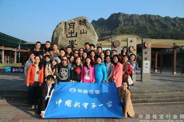 仙路员工赴韩体验异国文化