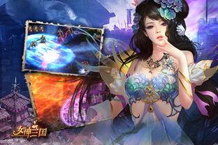 九变息神-官方网站:http://nssg.qcplay.com   是女神中的女神.而这些女神不但...