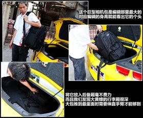 这个装置源于美国汽车安全监管部门的强制性要求,为了防止有人被绑...