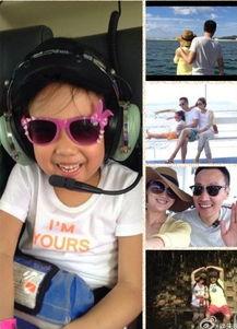 ...媛结婚8周年 6岁女儿可爱出镜 图