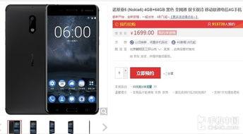 .虽然预约量不等于销量,但这庞大的预约量表明,诺基亚手机的热度...