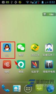 QQ堂怎么进入聊天室