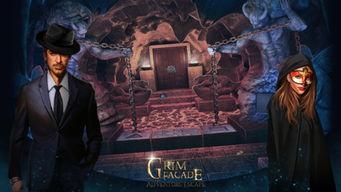 密室逃脱惊悚剧院之最后的芭蕾无限提示破解版下载 密室逃脱惊悚剧院...