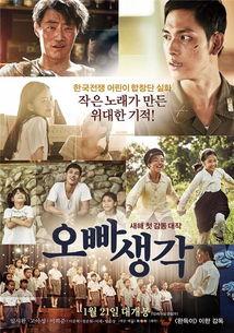 韩国电影最新一周票房 想念哥哥 成绩亮眼 1.22 1.24