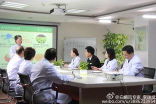 ...大使何政军亲临北京国丹白癜风医院探访青少年白癜风患者