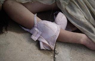 发现一具年轻漂亮女尸照片 发现一具怀孕女尸图 现场解剖奷杀女尸图