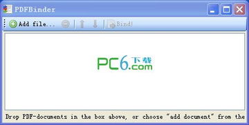 PDF合并 分割工具包下载 4合1