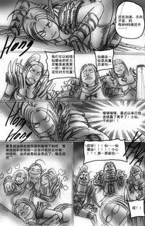 黑暗王朝19日漫画更新