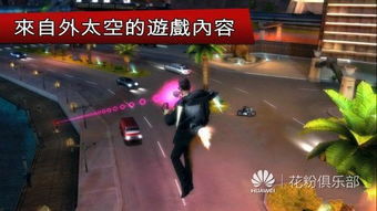 Kill闲碎时间的Android手机必备经典游戏 二 荣耀6 Plus游戏大厅 花粉...