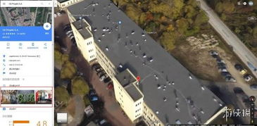 ...Project这家波兰游戏公司的内部.-谷歌地图街景模式竟然可以看到...