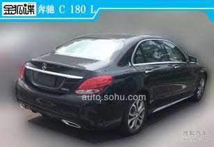北京奔驰C180L报价 北京C200L价格 4S店优惠3万