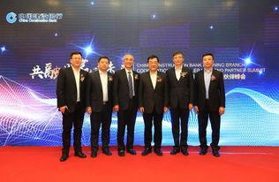 高端伙伴峰会在沈阳万鑫酒店开幕.本次会议以