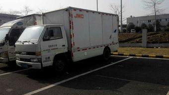 ...8年5月 二手江铃轻型厢式货车 价格1.5万元