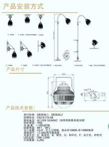 LED筒灯生产厂家教您如何判断LED筒灯的质量