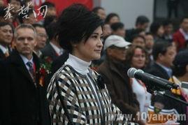 凤凰卫视主持吴小莉主持开幕式图-第三届世界传统武术节