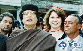 点击图片进入下一页-揭秘 卡扎菲强奸女保镖的真相 4