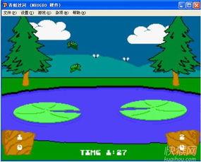 青蛙过河街机游戏下载 青蛙过河下载 快猴单机游戏