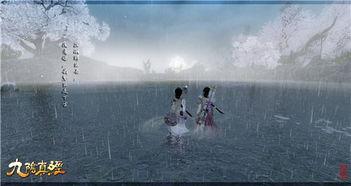 雪精心制作了一组图片,只为怀念故人,抒发心中难以开解的情绪.   ...