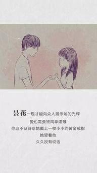 爱一个人,就是一辈子的事情