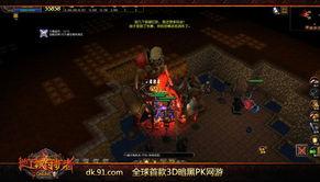 地下城守护者OL 智能地下城系统前瞻