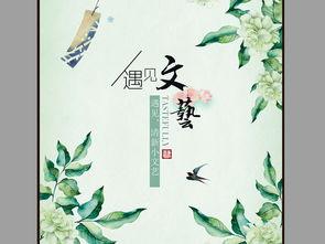 日式文艺水彩小清新花朵玄关无框画