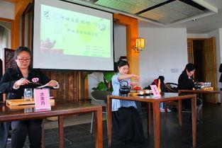 我区举办 武林杯 职工茶艺技能大赛