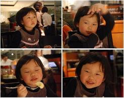 笑   看着黄阿姨莫名其妙的从菜盘子里调出一条小瓷鱼