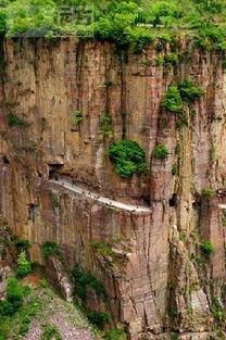 Hidden Village of Guoliang in Henan ProvinceBEIJING, May 17 -- Years...