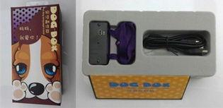 DOG-BOX 2代-iPad mini领衔 全球最受关注十大科技新品